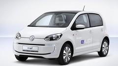 Volkswagen Up! électrique : 26 900 euros !
