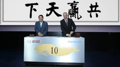 Mercedes acquiert 12 % du Chinois BAIC Motor, une première