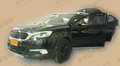 Citroën DS6 WR 2014 : photo scoop du SUV