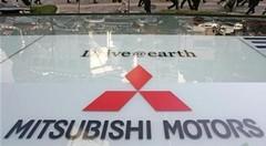 En 2013-2014, Mitsubishi triple son bénéfice grâce à la faiblesse du yen