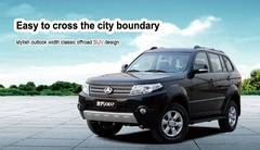 Le français Akka va développer une voiture pour le chinois BAIC