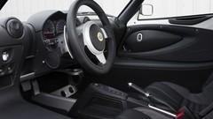 Lotus Exige S automatique en 2015