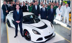 Lotus fête la 1000e Exige S produite