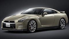 Nissan GT-R : 45th Anniversary Edition