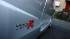 Marche arrière : La Honda Civic Type R EP3