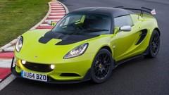 Lotus Elise S Cup : plus sport que sport !