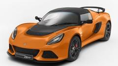 Lotus Exige S Club Racer 2015 : Une orange mécanique taillée pour la piste