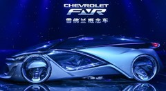 Chevrolet FNR Concept, la vision futuriste de GM