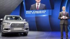 Salon de Shanghai : l'hybride rechargeable pour séduire les Chinois