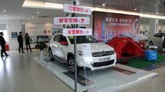 Nous avons visité la concession Citroën de Shanghai