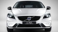 Volvo V40 Carbon Edition 2015: Une série limitée de 343 exemplaires dont 20 pour la France