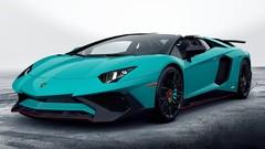 Lamborghini Aventador SV Roadster : Corrida en plein air