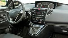 Lancia Ypsilon 2016 : léger restylage au salon de Francfort