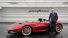 Design : Mahindra va racheter Pininfarina