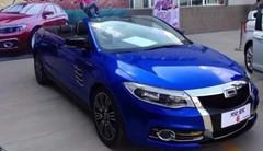 Qoros 6 : l'étonnant cabriolet chinois