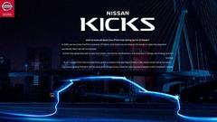Nissan : premier teaser du Kicks de série