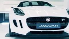 Jaguar F-Type SVR : officiel