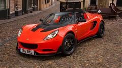 Voici la plus rapide de toutes les Lotus Elise
