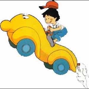 boumbo petite automobile gratuitement