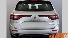 Nouveau Renault Koleos 2016 : nouvelle photo scoop avant le Salon de Pékin