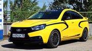 Le protoype Lada Vesta Sport révélé