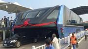 Chine : le bus qui évite les embouteillages, une arnaque ?