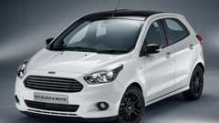 Ford Ka+ Black & White Edition : la nouvelle Ka+ en noir et blanc