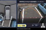 Nissan : des yeux dans le dos et dans les oreilles