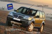 Dacia prépare une Logan 4x4 !