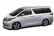Toyota FT-MV : Plus grand qu'un monospace