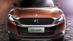 DS : un SUV hybride rechargeable en préparation