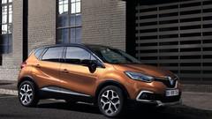 Renault Captur restylé : à partir de 17 100 €