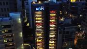 Un distributeur géant de supercars à Singapour