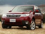 Subaru Forester : La nouvelle génération à Détroit