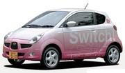 Subaru va jouer électrique, et diesel