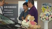 L'industrie automobile craint les jeunes Chinois flambeurs
