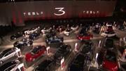 Les 30 premières Tesla Model 3 livrées aux employés