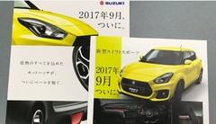 Suzuki : la Swift Sport en fuite
