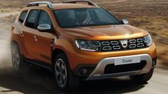 Dacia Duster 2017 : les photos officielles du nouveau Duster 2