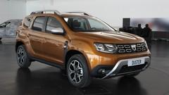 Dacia Duster 2: découvrez tous ses secrets
