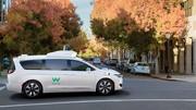 Google teste des voitures 100 % autonomes, sans surveillance humaine