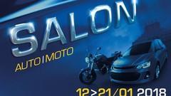 Salon de Bruxelles 2018 : des nouveautés !