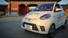 Valeo invente la voiture électrique à 7 500 euros