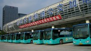 La plus importante flotte de bus au monde est électrique et chinoise