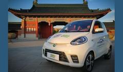 Valeo : une voiture électrique basse tension à bas coûts