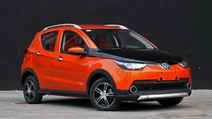 Chine : la marche vers un million de véhicules électriques