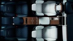 Range Rover : le SV Coupé en approche !