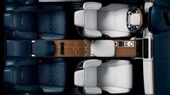 Range Rover SV Coupé : le 1er grand SUV coupé de luxe au monde