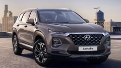 Hyundai Santa Fe: les premières photos