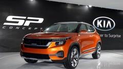 Kia SP Concept : Encore un SUV coréen de plus !